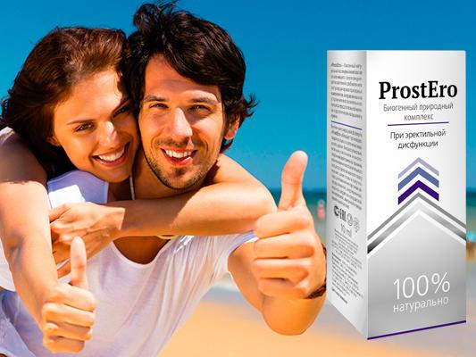 Prostero- como aplicar - Amazon - como usar - onde comprar- efeitos secundarios- Comentarios