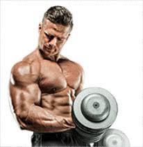 Musculin Active - efeitos secundarios - como usar - creme