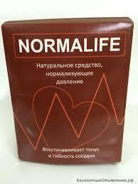 Normalife - Encomendar - efeitos secundarios - preço